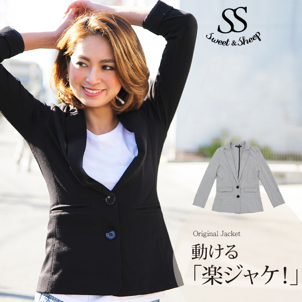 Tailored jacket women's ladies ' sales number ★ 1500 topped ★ original long jacket ★ 2 color ★ * cancellation or refunds and exchanges cannot be