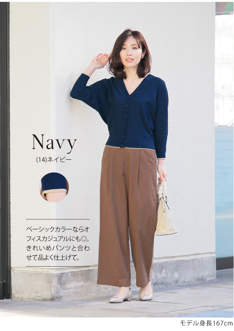 49f962cb852 Beautiful long sleeved tops Dolman Cardigan knit nit CADE winter camel  Brown commuting Office casual because simple women s Sweet  Sheep ◇ Dolman  Cardigan