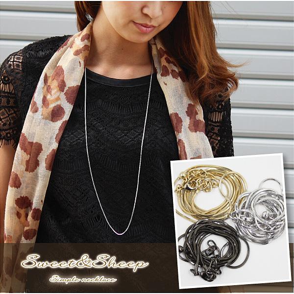 Long necklace necklaces short medium 1 light simple gold silver adult mode women's accessories Accessories ◆ simple 1 necklace