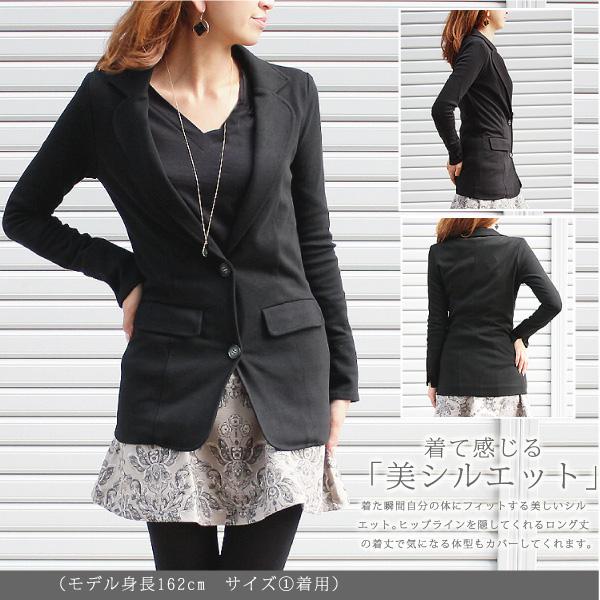 Original long jacket ☆ 2 color☆