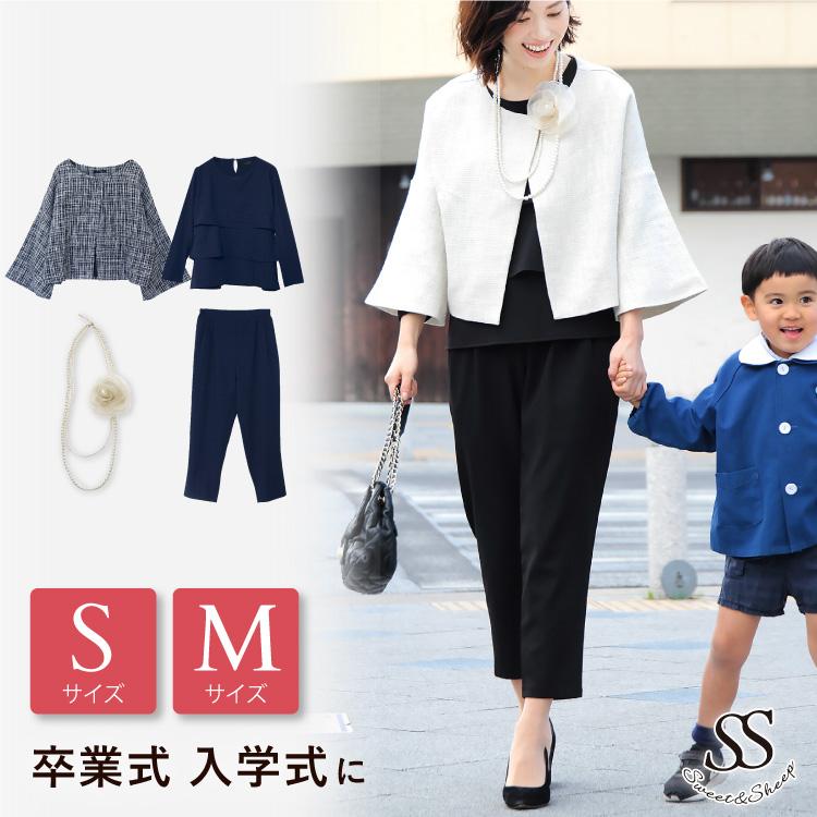 七五三 母親 服