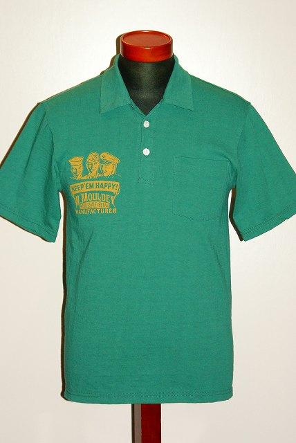 【代引手数料・送料無料】 DELUXE WARE (デラックスウエア) 半袖ポロシャツ OCT-05
