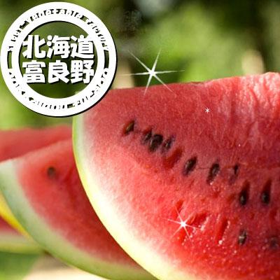 北海道富良野産 スイカ 2Lサイズ 6kgから7.5kg 2玉入り<BR><BR>【10P03Dec16】