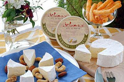 北海道富良野産 チーズ メゾン・ドゥ・ピエール 100g【10P03Dec16】