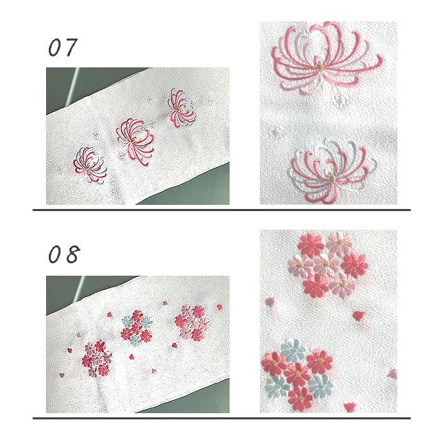 【振袖小物】【半衿】選べる16タイプ 白 赤 ピンク 紫 黄 刺繍 刺繍半衿 刺繍半襟【メール便対応商品】【あす楽】