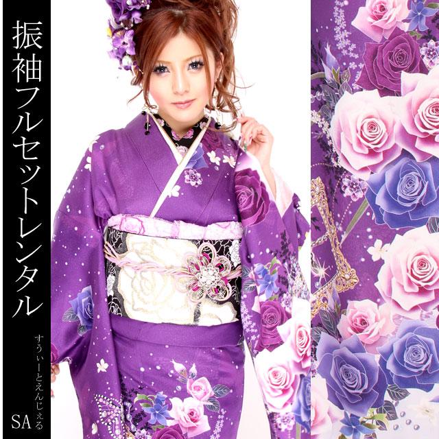 【振袖】【ふりそで】【フリソデ】【プレタ】振袖レンタル 27点セット【Y105】Rose jewelry Purple【成人式振袖レンタル】【貸衣装】【レンタル】