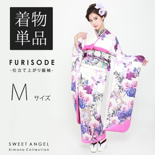 着物 振袖 単品販売 【Y103】Мサイズ 仕立て上がり 振袖 成人式 結婚式 白 紫 薔薇 蝶