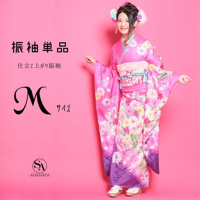着物 振袖 単品販売 【Y102】Мサイズ 仕立て上がり 振袖 成人式 結婚式 ピンク 紫 リボン ガーベラ ハート