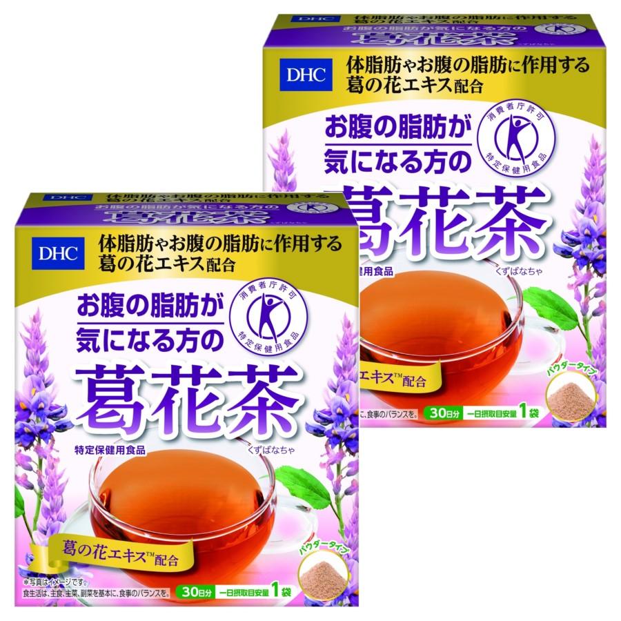激安 激安特価 送料無料 DHC おなかの脂肪が気になる方の葛花茶 2個セット 公式ショップ