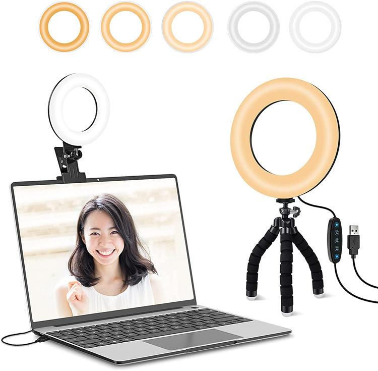 アジア人に最も適した五色モードのLedリングライト 明るさは細かく調整することで不自然な白飛びを防ぐことが出来て驚きの美肌効果を発揮 LEDリングライト 6.3インチ リングライト 三脚 クリップ式 女優ライト 卓上 低廉 パソコン 高輝度 5色モード リモートワーク ライト 照明 撮影 zoom Twitter 自撮り Facebook ビデオ オンライン授業 買収 Instagram 美容化粧 360度回転可能 USB給電 生放送 YouTube web会議 Tik Tok