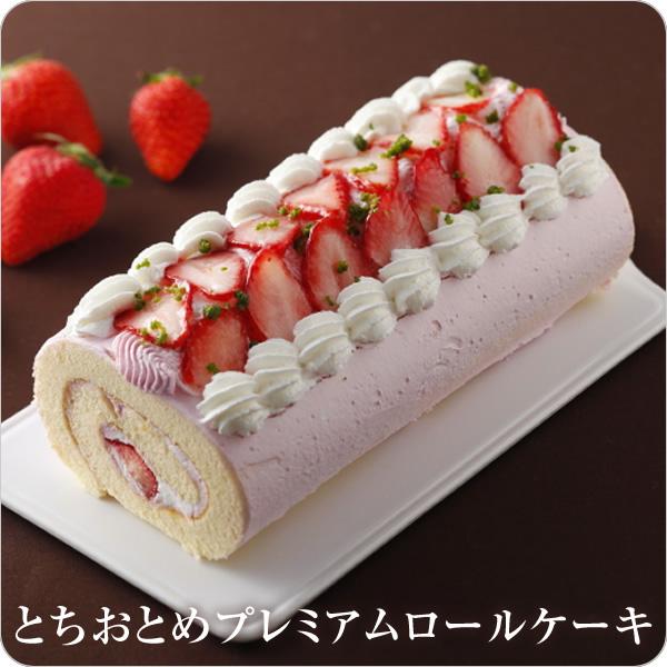 【50代女性】当日の時間短縮に!冷凍で取り寄せできる誕生日ケーキのおすすめは?