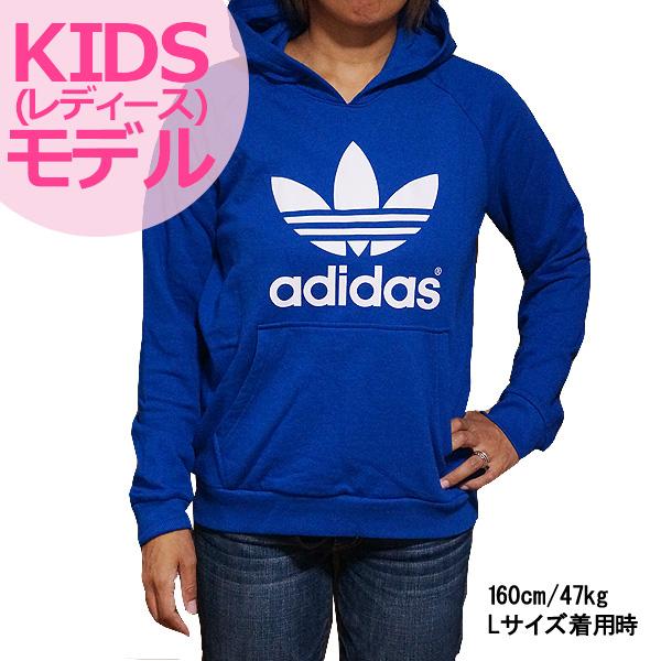 6db8925f Adidas originals kids ' sweat parka Royal Blue adidas Boys Originals Adi  Trefoil Hoodie Royal 02P01Mar15