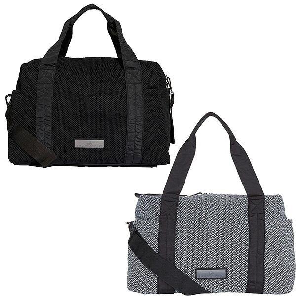 Adidas Stella McCartney bag ship shape bag adidas by Stella Mccartney  Shipshape Bag CV9917 CV9918 4bcfc9fae4750