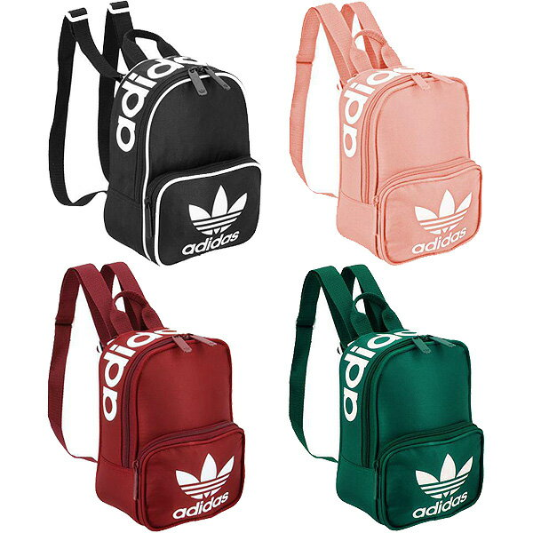 0b84006de Adidas originals rucksack Santiago mini-backpack adidas Originals Santiago Mini  Backpack Black ...