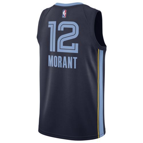 (取寄)ナイキ メンズ NBA スウィングマン ジャージー メンフィス グリズリーズ Nike Men's NBA Swingman Jersey メンフィス グリズリーズ College Navy Light Blue
