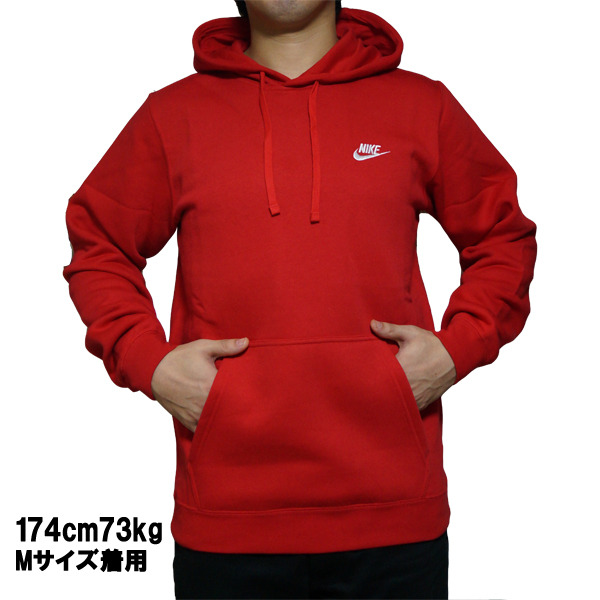 NIKE hoodies Nike men s Parker red NSW Club pullover Hoody Nike Men s NSW  Club Fleece Pullover Hoodie University Red University red wcite 86c83a2d6