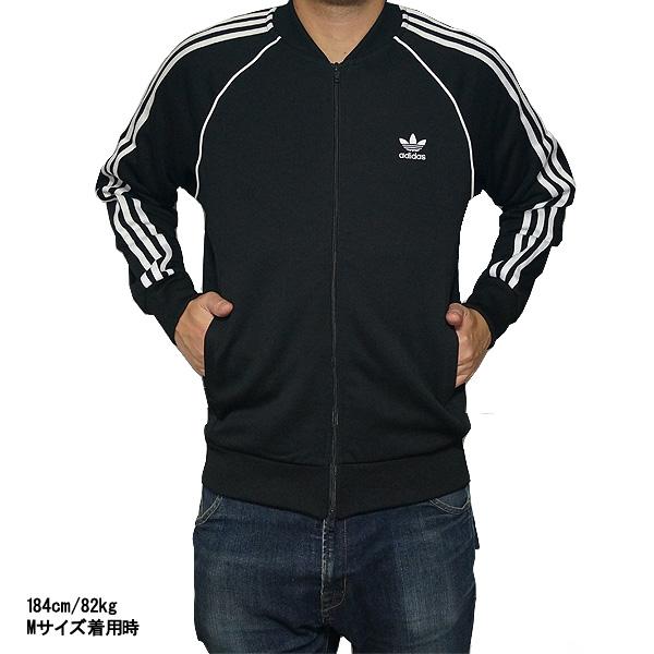 【お気にいる】 アディダス オリジナルス メンズ メンズ アディダス SST トラック ジャケット adidas オリジナルス originals Men's SST Track Jacket Black, アトランティス:08f630e8 --- canoncity.azurewebsites.net