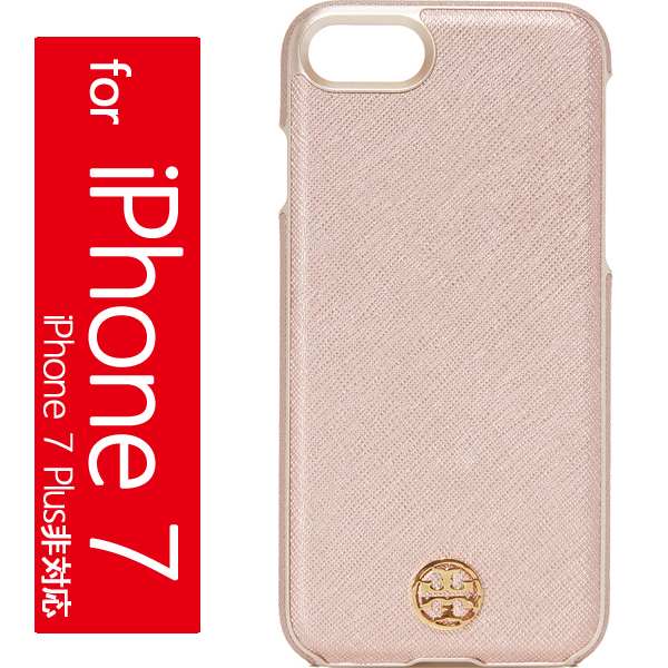 bc382d026 (order) Tolly Birch iPhone seven cases pink Robinson hardware shell  eyephone seven cases Tory Burch Robinson Hardshell iPhone 7 Case