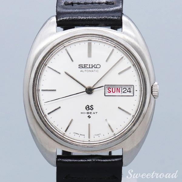 【SEIKO/セイコー】GRAND SEIKO/グランドセイコー/56GS/Ref.5646-7000/GSメダリオン/Cal.5646A/1970年製/w-20965GNZ
