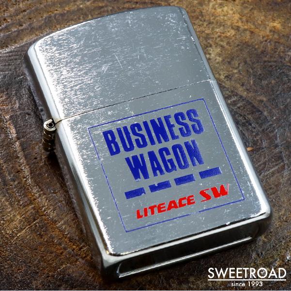 ヴィンテージオイルライター ジッポータイプ 開店記念セール 贈呈 TOYOTA BUSINESS WAGON LITEACE ビジネスワゴン w-21775 SW ライトエースSW トヨタ 日本製