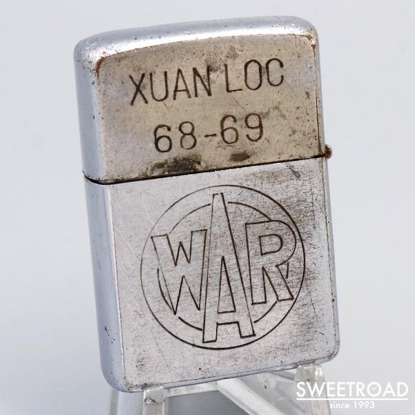 【VIETNAM ZIPPO/ベトナムジッポー】WARエンブレム/XUAN LOC/同年代インサイドユニット/両面掘りミリタリージッポー/1968年製/vz-223