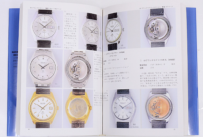 """Seiko automatic winding and enlarged Edition ( automatic winding 1 2 + automatic winding ) ' item number :w-6004"