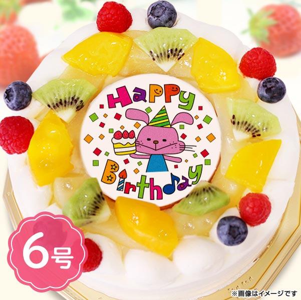 誕生日ケーキ Happy Birthday 生クリーム 6号サイズ(6~8名分) イラストケーキ 宅配 プレゼント フォチェッタ
