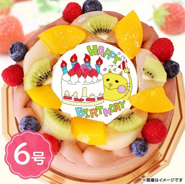 誕生日ケーキ HAPPY BIRTHDAY(ネコ) ショコラ6号サイズ(6~8名分) イラストケーキ 宅配 プレゼント フォチェッタ