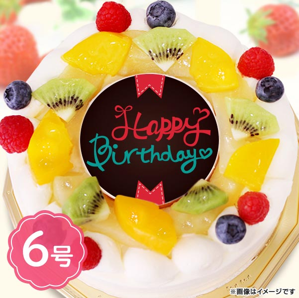 Birthday Cake Happy Fresh Cream 6 Size For To 8 Persons