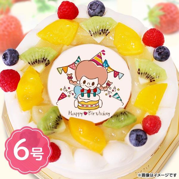 誕生日ケーキ Happy Birthday (Girl) 生クリーム 6号サイズ(6~8名分) イラストケーキ 宅配 プレゼント フォチェッタ