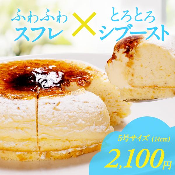 新天空在 2016年夏季芝士蛋糕蓬松柠檬球体和边缘厚 chiboust 乳酪 14 厘米股票流行套房好胜套房做糖果礼物