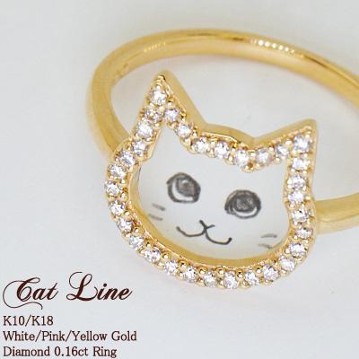 ダイヤモンド0.16ct猫リング