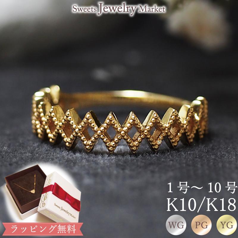 地金 ゴールド ピンキーリングシャープなシルエットのダイヤモンド(菱形)がコーディネートのスパイスに★