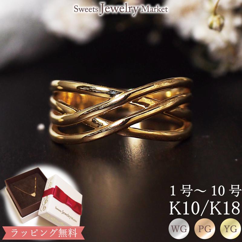 地金 ゴールド ピンキーリング網目のゴールドラインが美指に魅せる