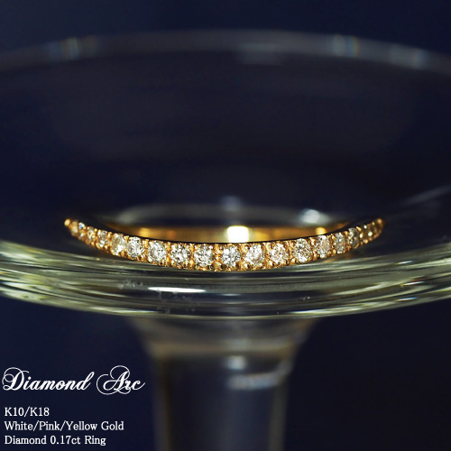 天然ダイヤモンド0.17ctリング