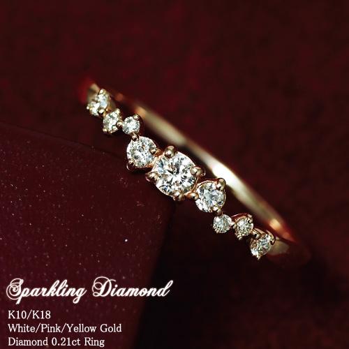 ダイヤモンド リングダイヤモンド0.21ctリング