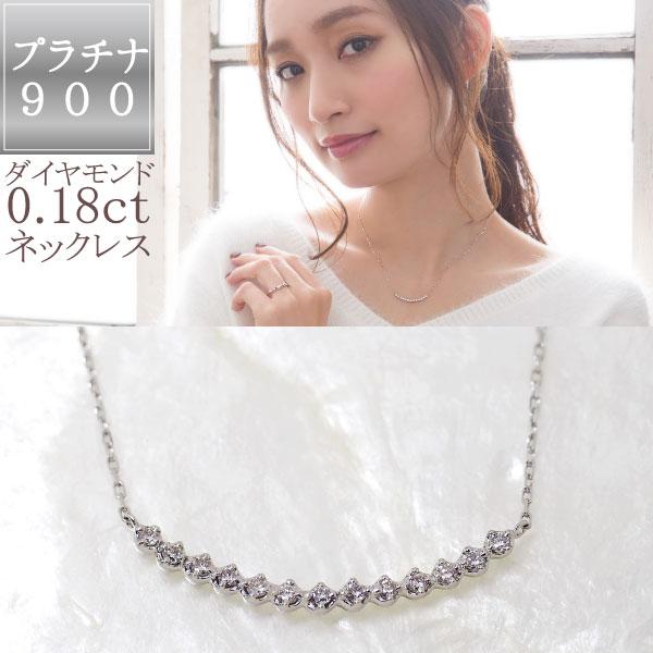 ダイヤモンド 0.18ct ライン ネックレス