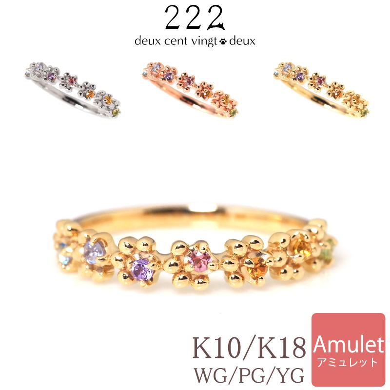 【222 deux cent vingt-deux】 猫 アミュレット リング 指輪