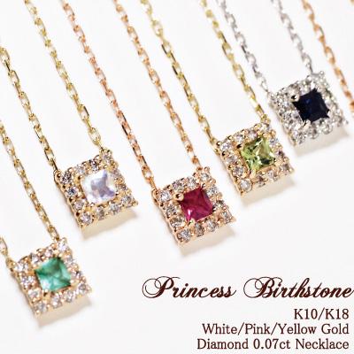 プリンセスの華やかな輝き…!