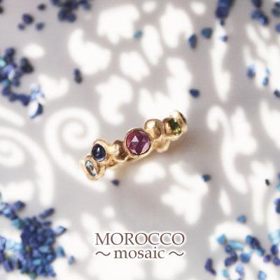 大人の上品モロッコジュエリーリング 天然石 カラーストーン オシャレ 大人かわいい 上品 K10YG MOROCCO モロッコ