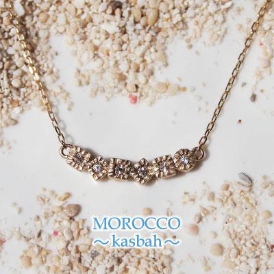 大人の上品モロッコジュエリー「MOROCCO~kasbah~」K18YG ホワイトトパーズネックレス 送料無料 1021fs4 プレゼント ギフト