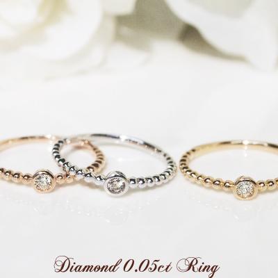 こだわりのアームに注目!天然ダイヤモンド0.05ct シンプル華奢リング K10 or K18/WG・PG・YG 送料無料 プレゼント ギフト