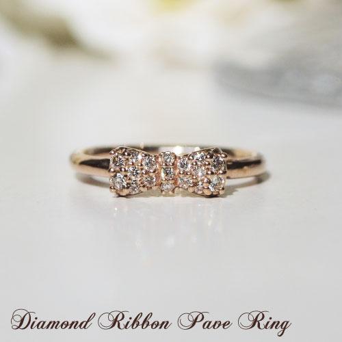 贅沢に煌くダイヤモンドで大人かわいいスタイルに♪天然ダイヤモンド0.18ct リボンパヴェリング K10 or K18 選べる3カラーゴールド 送料無料 1021fs4 プレゼント ギフト