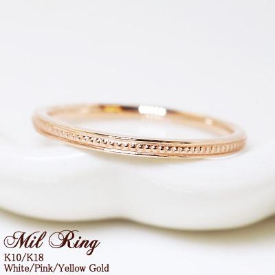 """地金 ゴールド リング指もとにクラシカルなアクセント""""Mil Ring""""K10 or K18/WG・PG・YG 送料無料 プレゼント ギフト"""