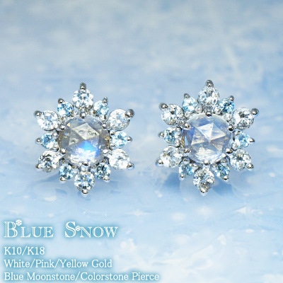 "Frozen Collection花咲く氷の結晶のような輝き・・・""Blue Snow""ブルームーンストーン/アクアマリン/ホワイトトパーズスノーピアス K10 or K18/WG・PG・YG 送料無料 雪の結晶 フローズン プレゼント ギフト"