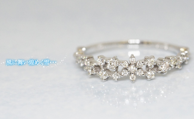 """Frozen Collection風に舞うダイヤモンドの雪・・・""""Diamond Blizzard""""天然ダイヤモンド0.23ctスノーリング K10 or K18/WG・PG・YG    雪の結晶  フローズン  プレゼント  ギフト"""