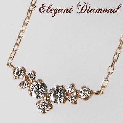 ふんわり、胸元に降り積もるダイヤモンド…ダイヤモンド 0.20ct ネックレス  K10 or K18/WG・PG・YG 送料無料 プレゼント ギフト