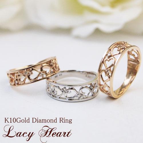 さり気ないハート使い♪キュンとする可愛いさ!天然ダイヤモンド ハートリング K10 or K18/WG・PG・YG 送料無料 プレゼント ギフト