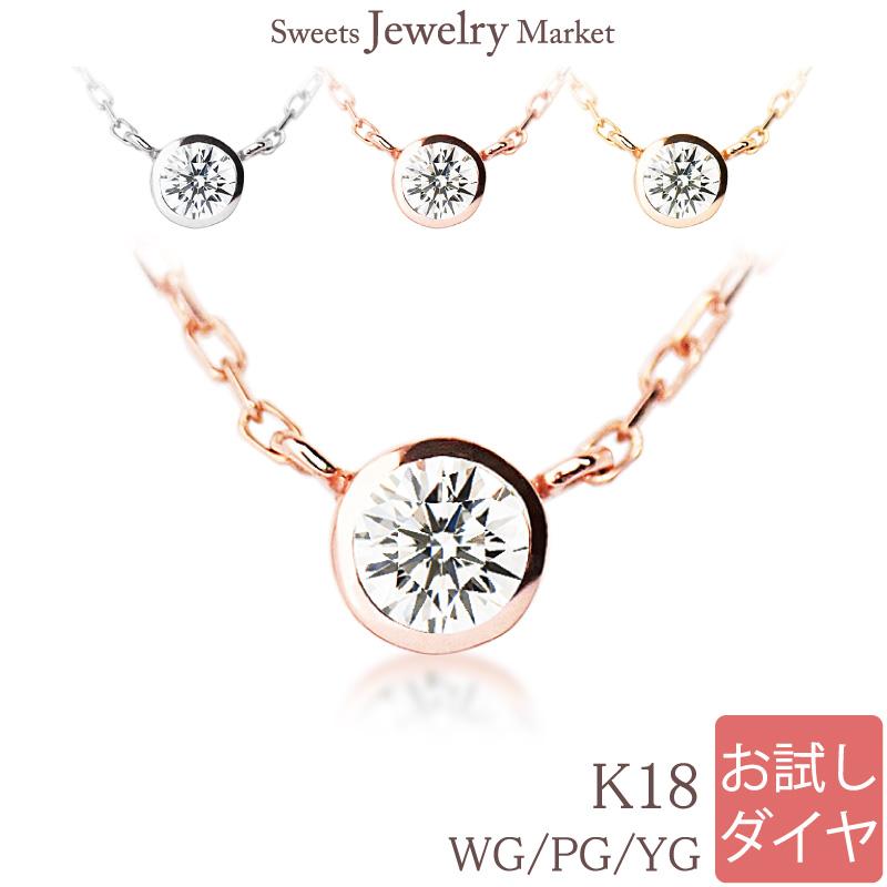 ダイヤモンド SIクラス 0.10ct ネックレス ペンダント(フクリン)