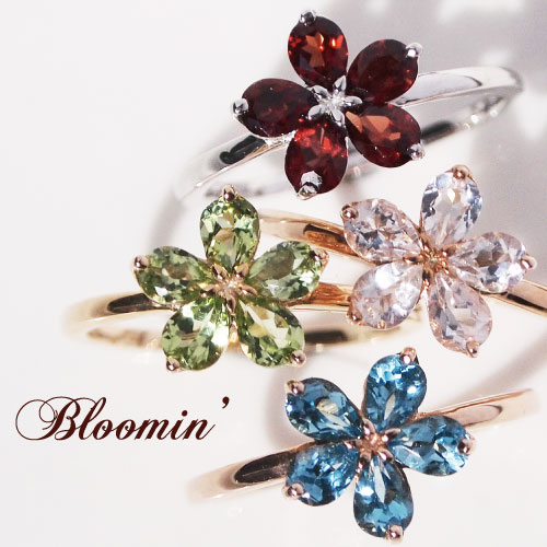 """あざやかに色づいた満開の花!""""Bloomin""""カラーストーンフラワーリング K10orK18/WG・PG・YG 送料無料 プレゼント ギフト"""
